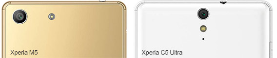 Rear camera of Sony Xperia M5 and Xperia C5 Ultra